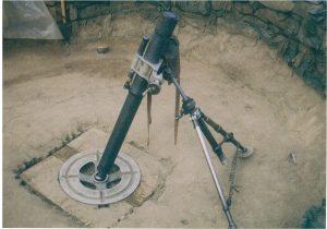 Echo Company Mortars